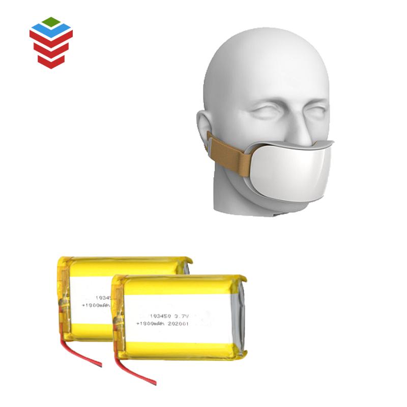 smart Mask battery 5