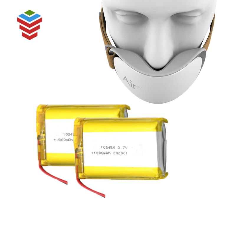 smart mask battery 4